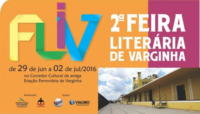 2ª Feira Literária de Varginha